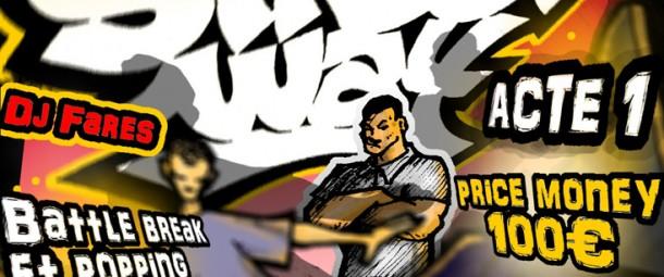 siteBSW1 2012
